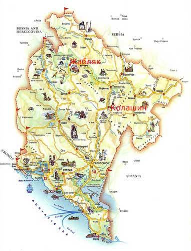 Горные лыжи в Черногории